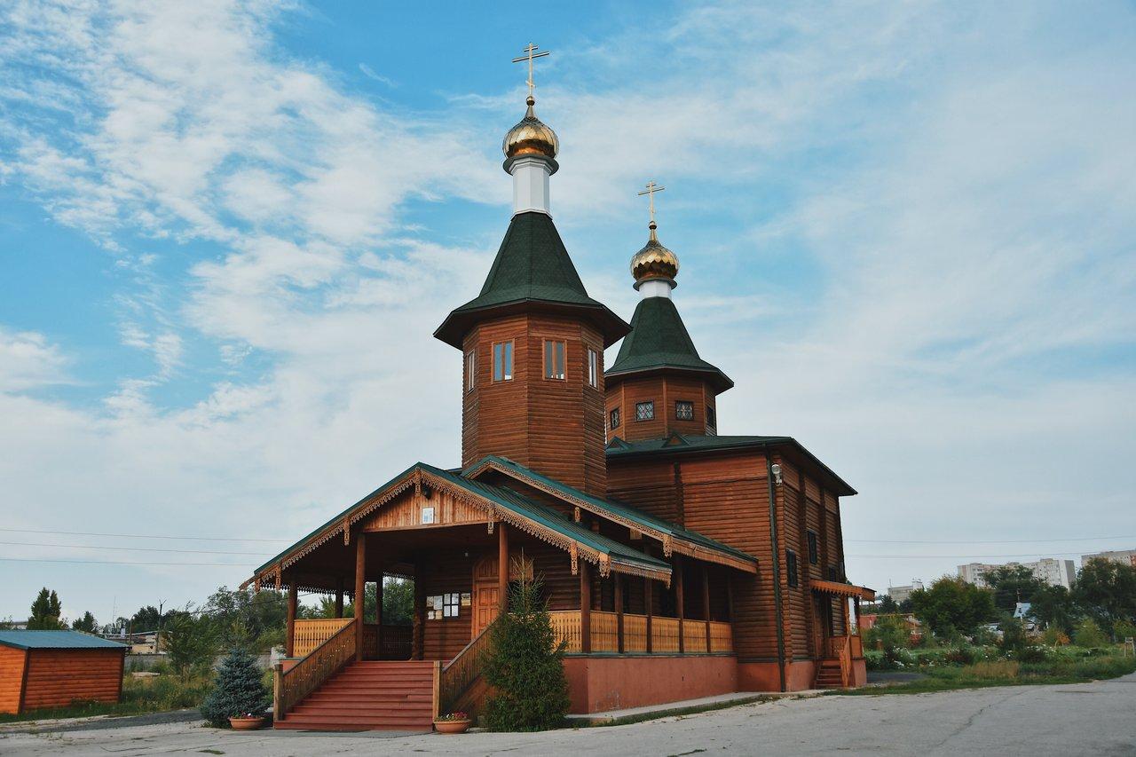 Храм в честь Сретения Господня Саратов